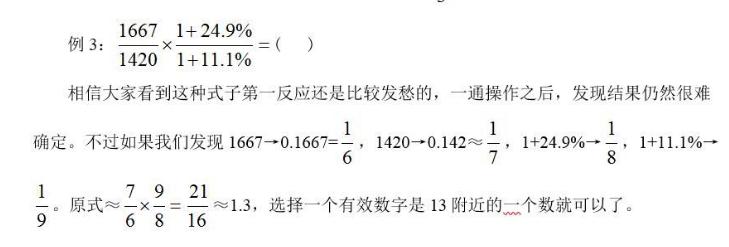 资料分析2
